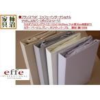 ボックスシーツ(マットレスカバー) セミダブルロングサイズ(ML) フランスベッド エッフェインターナショナル 3色から選択可