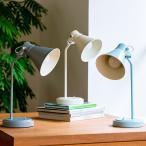 デスクライト 1灯 kolmio コルミオ aina アイナ 北欧 テイスト テーブルライト 照明器具 間接照明 かわいい おしゃれ シンプル レトロ