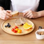 食器 ACACIA ウッドプレート ラウンド Lサイズ ランチプレート ワンプレート 木製 子供用