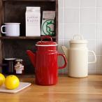 dexam コーヒーポット 2L デグサム ケトル やかん 花器 琺瑯 ホーロー スチール 鍋