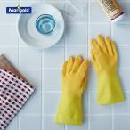 ゴム手袋 マリーゴールド  MARIGOLD キッチン用 グローブ 天然ゴム キッチン雑貨