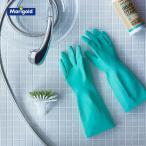 ゴム手袋 マリーゴールド  MARIGOLD バスルーム用 グローブ 天然ゴム お風呂 掃除