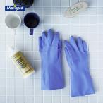 ゴム手袋 マリーゴールド  MARIGOLD 敏感肌用 センシティブ キッチン 皿洗い バスルーム