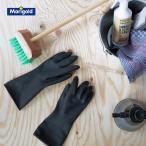 ゴム手袋 マリーゴールド  MARIGOLD ガーデニング用 グローブ 農作業 洗車 ベランダ