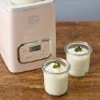 ヨーグルトメーカー 発酵フードメーカー 発酵器 調理 調理器具 タイマー 料理 キッチン 家庭用 発酵 ヨーグルト ベージュ レッド 赤 LOE037 IDEA Label イデア