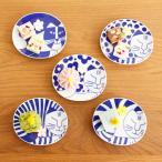 リサラーソン LisaLarson ごのねこ 豆皿 小皿 北欧雑貨 和食器 有田焼 猫 マイキー キッチン