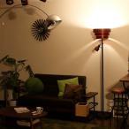 照明 アッパーライト 2灯 レダアッパー ライト ブルックリン 西海岸 フロアライト フロアスタンド 間接照明 北欧 ミッドセンチュリー 照明器具 お