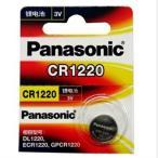 パナソニック Panasonic CR1220 3V リチウム電池1個 並行輸入品 時計用電池 ボタン電池 CR1220X1