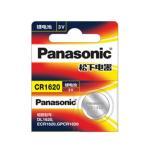 パナソニック Panasonic CR1620 3V リチウム電池1個 並行輸入品 時計用電池 ボタン電池