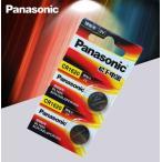 パナソニック Panasonic CR1620 3V リチウム電池2個 並行輸入品 時計用電池 ボタン電池 2個セット