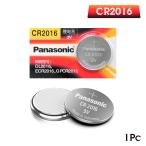 ショッピングパナソニック パナソニック Panasonic CR2016 3V リチウム電池1個 並行輸入品 時計用電池 ボタン電池