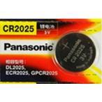 パナソニック Panasonic CR2025 3V リチウム電池1個 並行輸入品 時計用電池 ボタン電池 CR2025X1