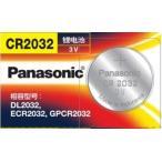 パナソニック Panasonic CR2032 3V リチウム電池1個 並行輸入品 時計用電池 ボタン電池 CR2032X1