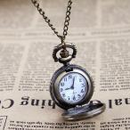 懐中時計 時計 レディース メンズ ひまわり ポケットウォッチネックレス アナログ  NC-124