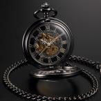 ◇5本限定◇懐中時計 ポケットウォッチ 機械式時計 アンティーク調 チェーン付 OX-L108