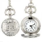 Watch - 懐中時計  メンズ 腕時計 時計 レディース ウオッチ ネックレス シルバー ペンダント ふくろう フクロウ アナログ アンティーク調 ヴィンテージ  P1515