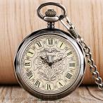 Watch - 機械式手巻き 懐中時計 スケルトン ローマ数字 レトロ チェーン ペンダント アンティーク調 ポケットウォッチ P2035C