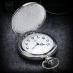 Watch - 懐中時計 時計 メンズ レディース ポケットウォッチ アンティーク調 ブラック チェーンネックレス 幾何学文デザイン シルバーカラー  P406B
