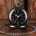 懐中時計 時計 メンズ レディース ポケットウォッチ アンティーク調 ブラック チェーンネックレス P427