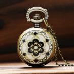 Watch - 懐中時計  メンズ 腕時計 時計 レディース ウオッチ ネックレス ペンダント アナログ アナログ  アンティーク調 ブロンズ ヴィンテージ  花柄デザイン P569