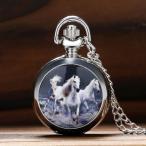 Watch - 懐中時計  メンズ 腕時計 時計 レディース ウオッチ ネックレス ペンダント 馬 ホース アナログ  アンティーク調 ブロンズ ヴィンテージ P587