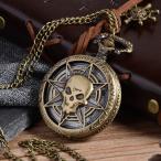 懐中時計 時計 ドクロ スカル 骸骨 ガイコツメンズ レディース ポケットウォッチ アンティーク調 海賊スカルヘッドクォーツ ネックレス skull-A1