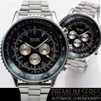 ショッピング自動巻き 自動巻き 腕時計 時計 メンズ 【全針稼動の本格仕様】 ビッグフェイス クロノグラフ腕時計【保証書付き】ブラック BCG40-ST