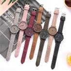 【バーゲンセール】腕時計 アナログ レディース カジュアル クォーツ時計 ウォッチ  ファッション 7色 カラフル おしゃれ 女性 ギフト Ws-W-A