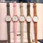 【バーゲンセール】腕時計 アナログ レディース カジュアル クォーツ時計 ウォッチ  ファッション 5色 カラフル おしゃれ 女性 ギフト Ws-W-D