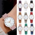 【バーゲンセール】腕時計 アナログ レディース カジュアル クォーツ時計 ウォッチ  ファッション 5色 カラフル おしゃれ 女性 ギフト Ws-W-H