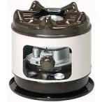 トヨトミ 石油コンロ K-3F 火鉢型石油ストーブ 煮炊きできるストーブ 火鉢ストーブ 小型 おしゃれ アンティーク 石油ストーブ レトロストーブ