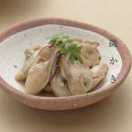 佃煮(つくだ煮) かき(牡蠣) 広島 磯かき 珍味処なかむら