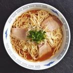 広島中華そば(生麺・スープ付) 3食セット