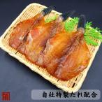 干物 かわはぎのみりん干し 伊勢志摩 日本産魚 伝統の干物 冷凍商品同梱可能
