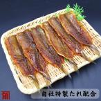 干物 冷凍 かますのみりん干し5〜8枚入 伊勢志摩  国産魚