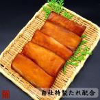 干物 冷凍 まぐろのみりん干し250g入 伊勢志摩  国産魚