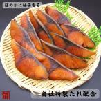 【送料無料】干物 冷凍 (ぶりの柚庵干し) 柚子ぶり20切入 伊勢志摩 三重県産魚