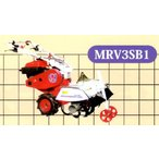 マメトラ リターンカルチ 耕運機 MRV-2D.B
