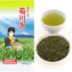 お茶 緑茶 日本茶 煎茶 茶娘ちゃんの菊川茶 100g 深蒸し 2019年産 送料無料 10個で2個サービス
