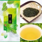 2016年新茶 『芽茶』 お茶 一番茶 100g【送料無料】 10個ご購入でプラス1個サービス! 20個ご購入でプラス3個サービス!