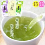 ショッピングお試しセット お茶 緑茶 お茶のカクト 深蒸し茶お試しセット☆『やぶきた茶+茎茶+芽茶』(100g×3袋) 【送料無料】 【深蒸し茶用急須をお使いください】 セール