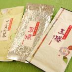 お茶 緑茶 日本茶 煎茶 お試しセット やぶきた茶 翠風 玉椿 100g3袋 令和元年産 深蒸し茶 送料無料