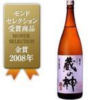 乙 蔵の神 芋25°/山元酒造         1.8L  1本