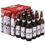 EX-12 アサヒスーパードライ 大瓶ビールセット (12本)  633ml*12ホン 1セット