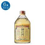 乙 神の河(かんのこ) 長期貯蔵麦 25°/薩摩酒造(鹿児島) 720ML × 6本