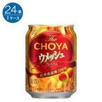 チョーヤ ウメッシュ  プレーン 250ml缶  250ML× 24缶
