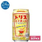 サントリー  トリスハイボール  350ml缶  350ML× 24缶