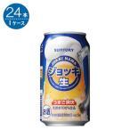 サントリー ジョッキ 爽快辛口  350ml缶  350ML× 24缶
