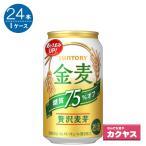 ショッピングサントリー サントリー 金麦 糖質75%OFF 350ml缶  350ML× 24缶