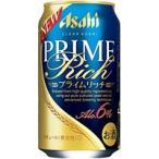 アサヒ クリアアサヒ[プライムリッチ]350ml缶  350ML× 24缶